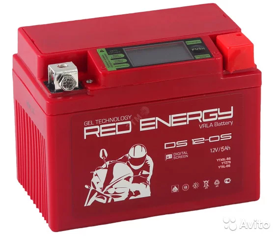 Red Energy DS 12-05